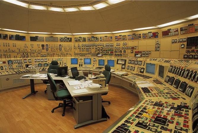 Nuclear-sala-de-control 3