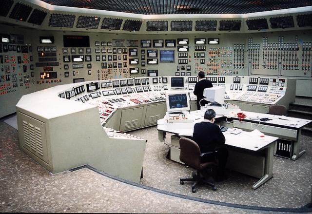 Sala Control 4